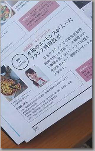 記事_mini