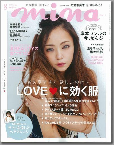 mina表紙_mini.jpg blog