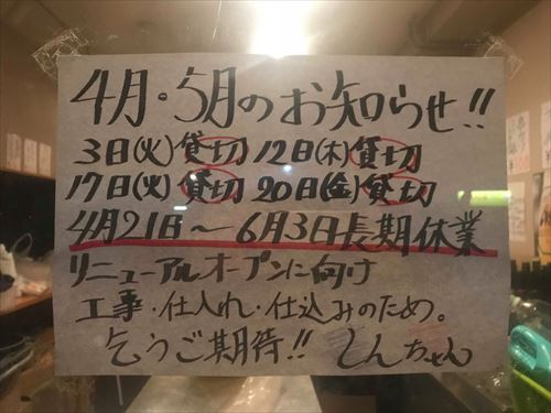 marbrard034お知らせ
