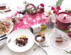 11月のレッスンのお知らせ 「一生モノ♪本格ブッフ・ブルギニヨンをクリスマスの食卓に!ブルゴーニュ伝統料理de心温まる冬の始まりを♡」