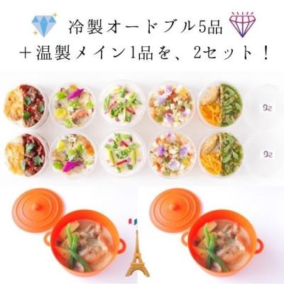 おうちde冷製フレンチコース (2)
